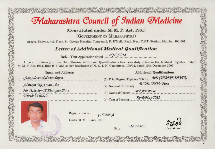 Additional Certification of Medical Qualification - Dr. Pradul Chaugule