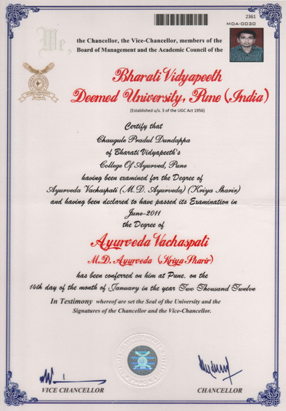 Certification of Ayurveda - Dr. Pradul Chaugule